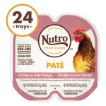 Nutro Perfect Portions Grain-Free Chicken & Liver Paté Recipe Cat Food Trays, 2.6-oz, case of 24
