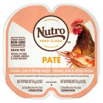 Nutro-Perfect-Portions-Grain-Free-Chicken-Liver-&-Shrimp-Paté-Recipe-Cat-Food-Trays,-2.6-oz,-case-of-24